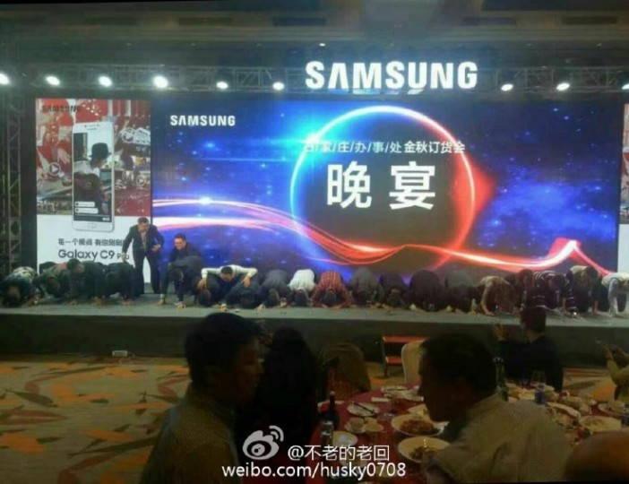 Извинительный поклон руководства Samsung оскорбил китайцев | Канобу - Изображение 11275