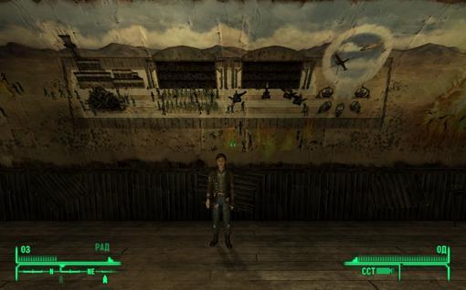 Fallout: New Vegas. Прохождение - пешком по пустошам Мохаве | Канобу - Изображение 7424
