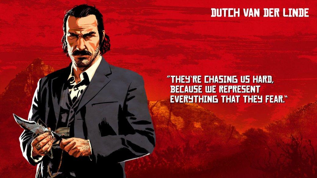 Разработчики Red Dead Redemption 2 опубликовали постеры с главными героями — там и Голландец есть!. - Изображение 3