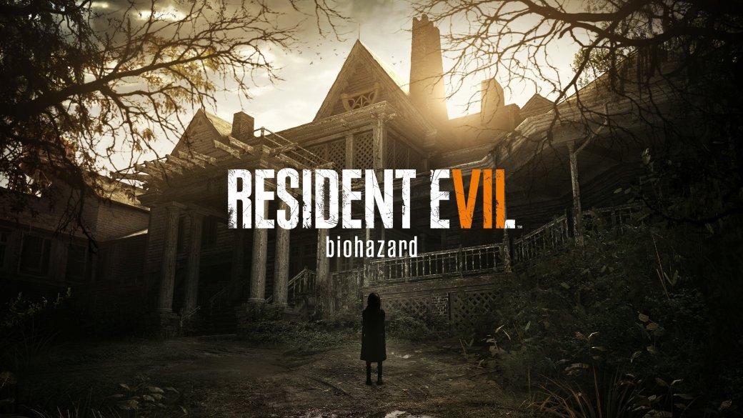 Хронология вселенной Resident Evil. - Изображение 1