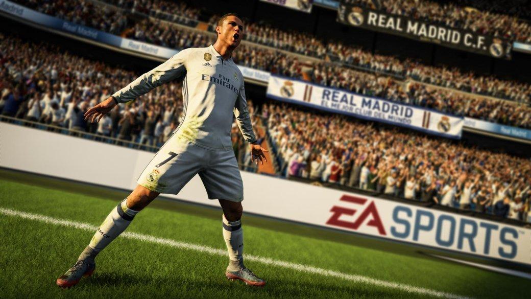 Игроки в виртуальный футбол смогут получать спортивные разряды   Канобу - Изображение 1