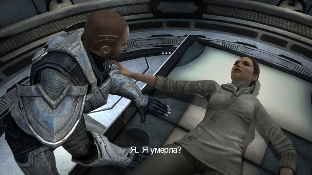 На что способен ваш iPhone: эволюция мобильных игр на Unreal Engine | Канобу - Изображение 8830