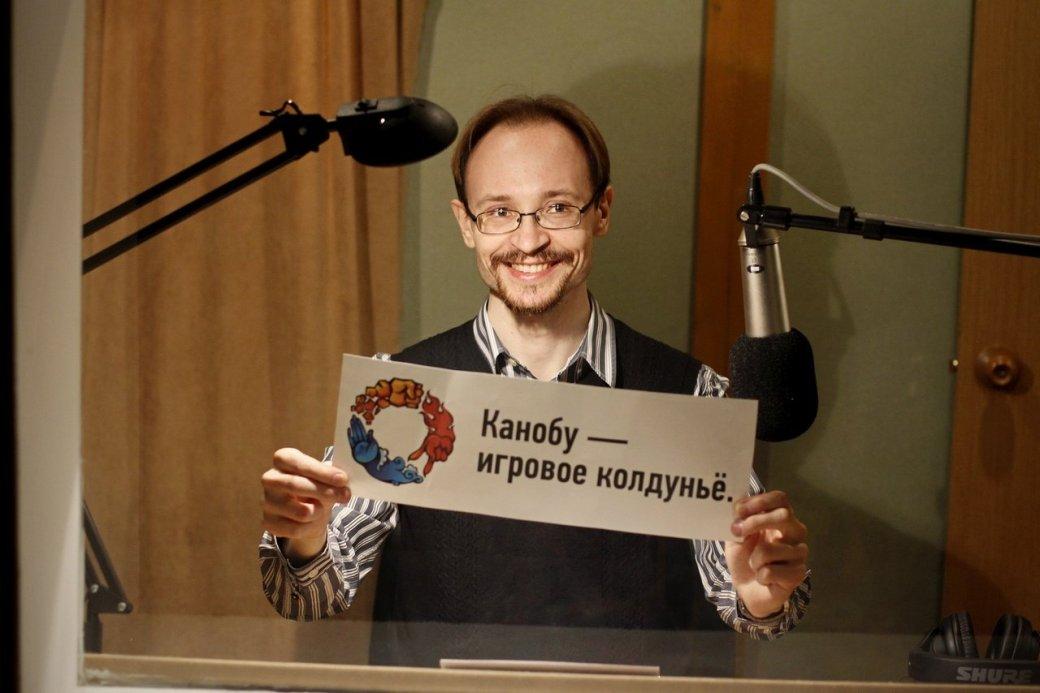 Стратегия Музыки: Интервью с Сергеем Ейбогом | Канобу - Изображение 14