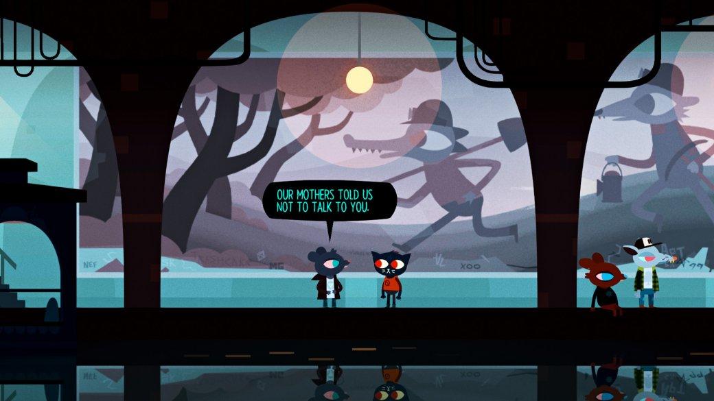 Night in the Woods (2017, квест, PC, PS4, iOS, Android) - обзоры главных и лучших игр 2017 | Канобу - Изображение 4