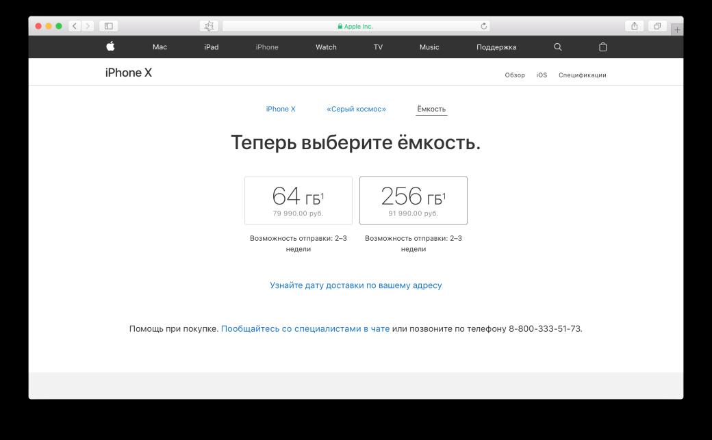 ТОП-10 причин выбрать iPhone 8 Plus вместо дорогущего iPhone X | Канобу - Изображение 3513