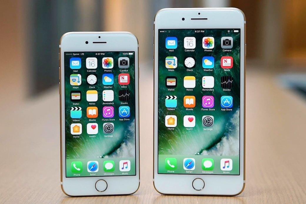 10культовых особенностей iPhone, которые мыпотеряли | Канобу - Изображение 5741