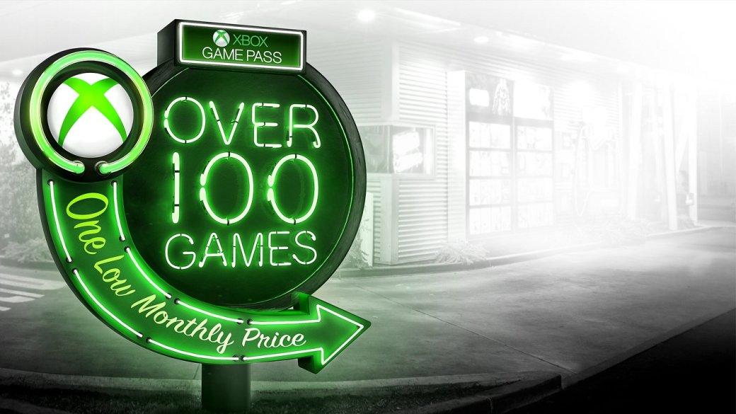 Лучшие игры Xbox Game Pass - какие игры доступны бесплатно по подписке от Microsoft | Канобу - Изображение 11653