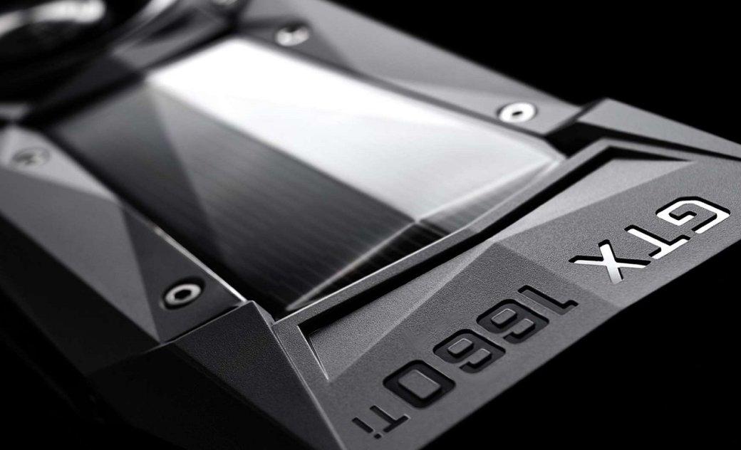 Nvidia официально представила видеокарту GeForce GTX 1660Ti   Канобу - Изображение 11470
