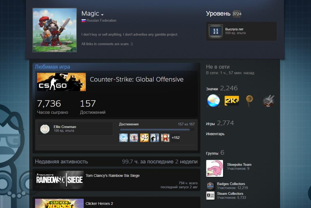 Игрок из России прокачался до самого высокого уровня в Steam. Вам такие цифры даже и не снились!. - Изображение 2