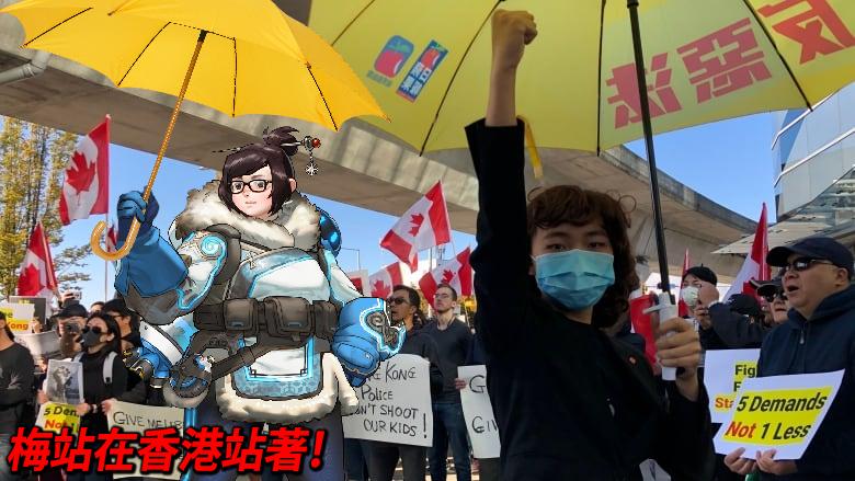 Игроки в ответ на политику Blizzard решили сделать Мэй из Overwatch символом протестов в Гонконге | Канобу - Изображение 6