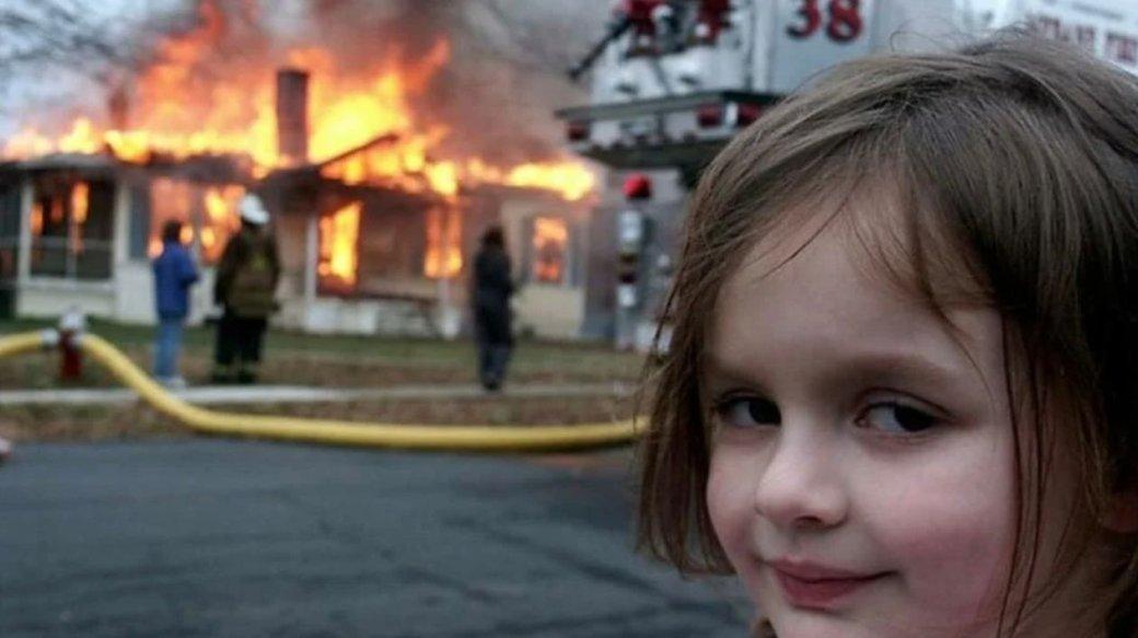 Звезда мема «Девочка-катастрофа» продала его в виде NFT за сотни тысяч долларов