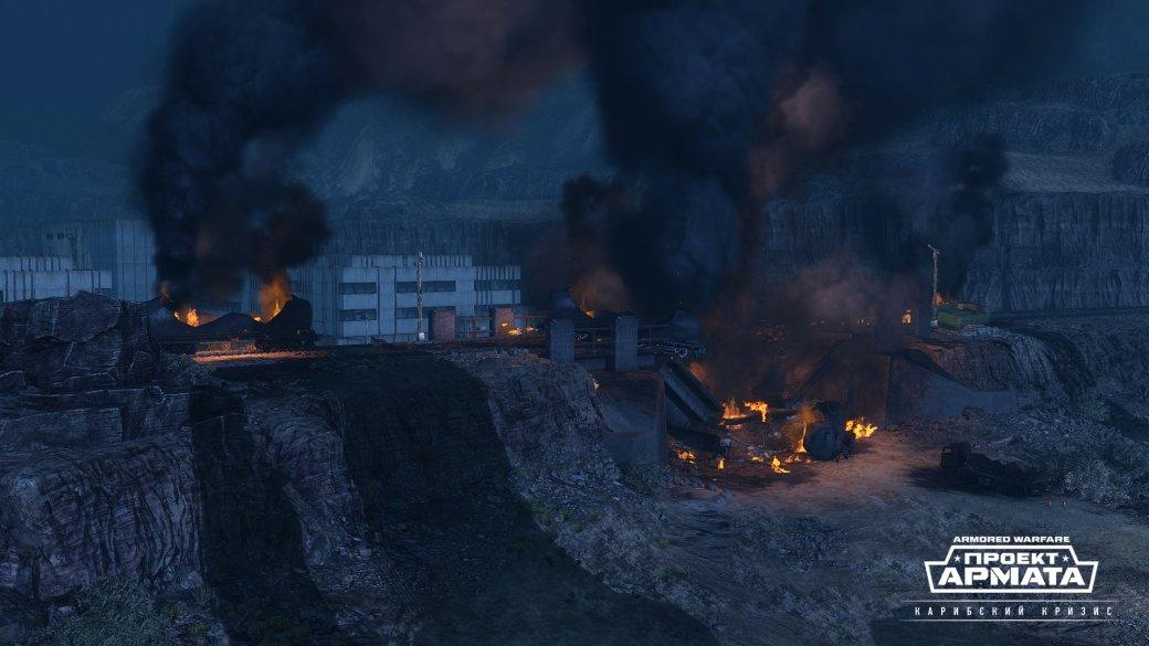 Карибский кризис вArmored Warfare: Проект Армата | Канобу - Изображение 5663