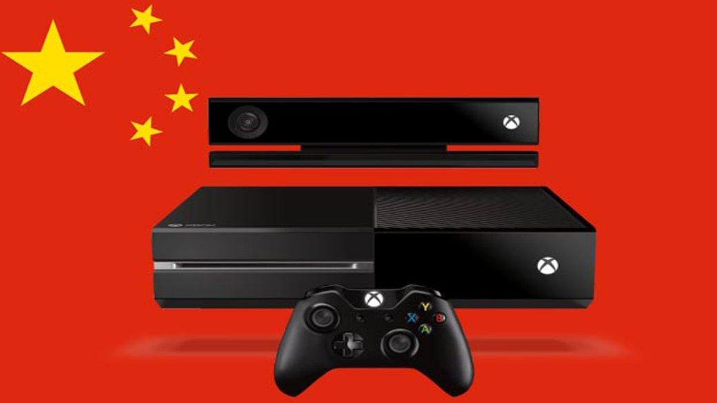 Китайский опыт: геоблокировка на PlayStation 4 и Xbox One | Канобу - Изображение 1