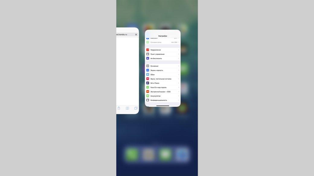 Как работает iOS 11 на iPhone X?. - Изображение 3