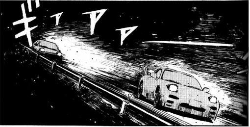Комиксы: Initial D | Канобу - Изображение 944