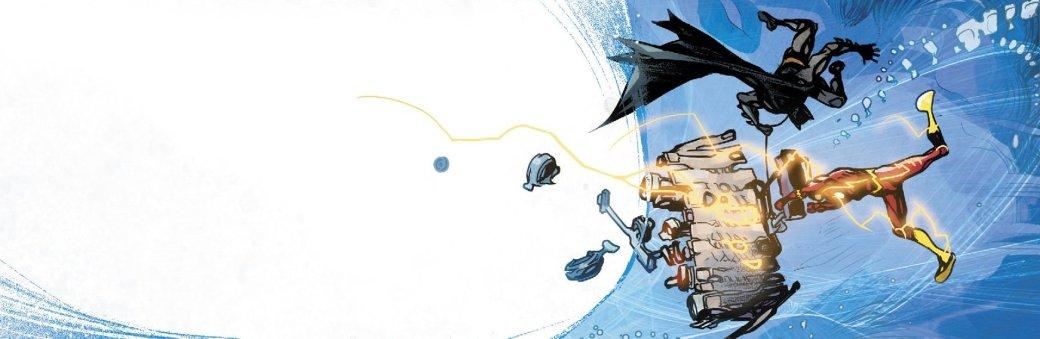 Куда привела Бэтмена и Флэша загадка значка Комедианта?. - Изображение 15