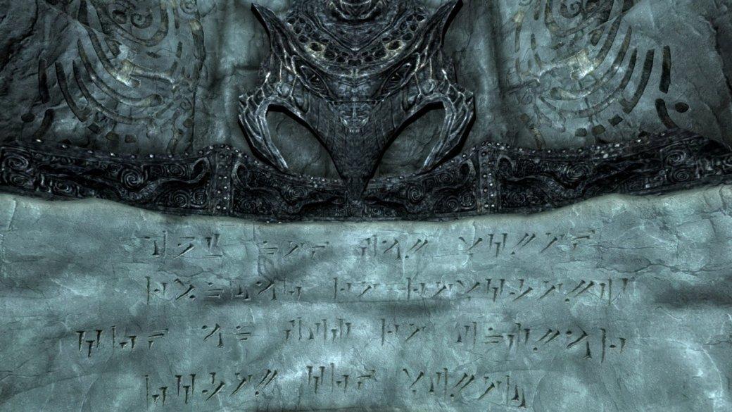 Вымышленные языки изигр ифильмов— самые популярные инужные фразы | Канобу - Изображение 3