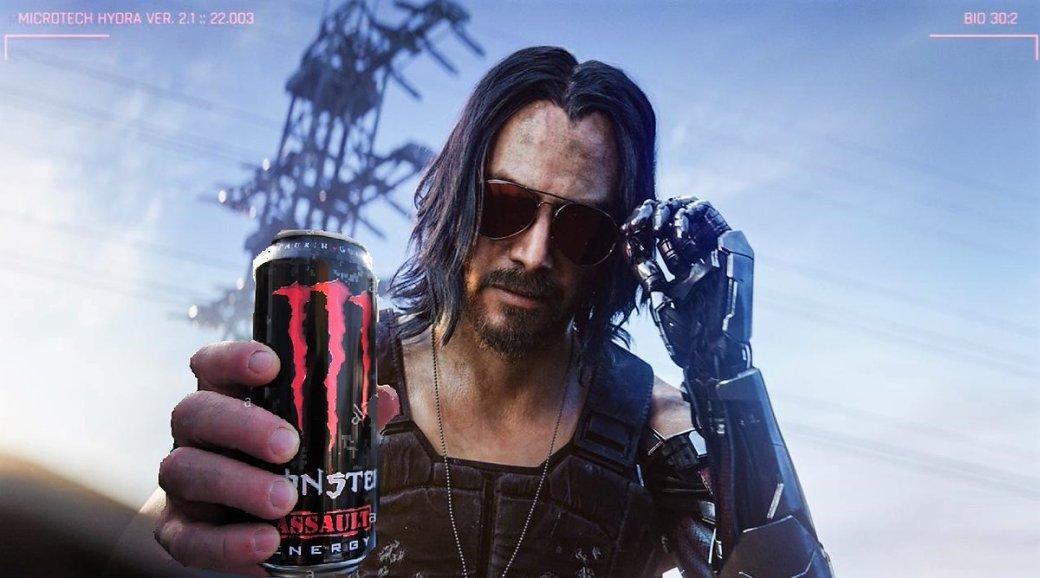 Лучшие мемы ишутки про E3 2019   Канобу - Изображение 1