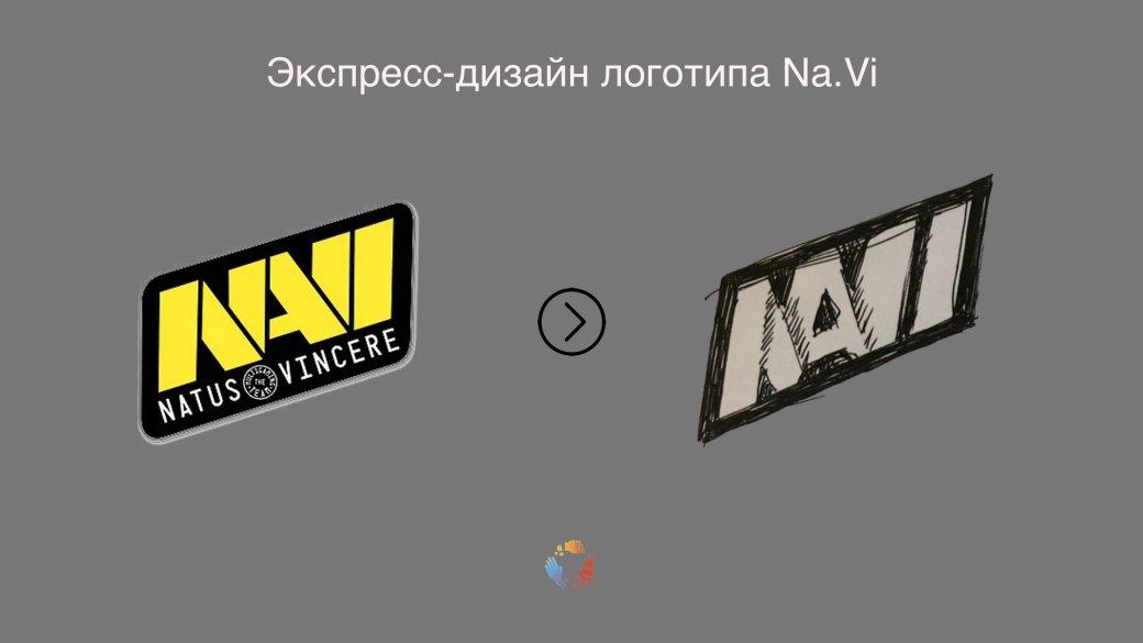 Интервью с дизайнером Андреем Горбуновым | Канобу - Изображение 0