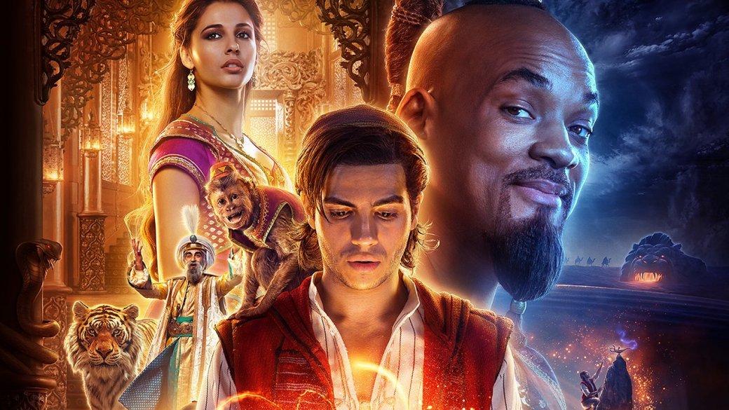 Нановых постерах «Аладдина» представили вовсей красе персонажей будущего фильма | Канобу - Изображение 1