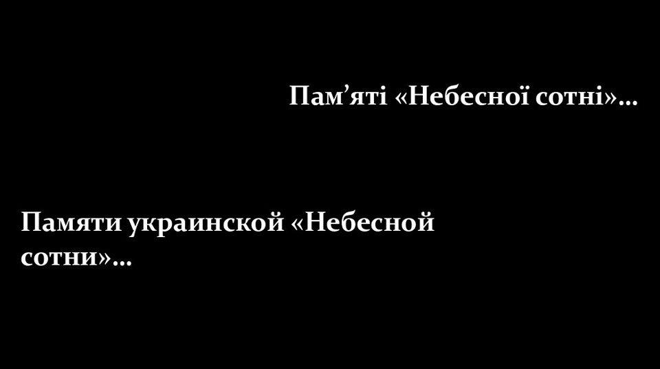 Автор «Сталкера» о России: «Я гражданин Украины, а с РФ у нас война» | Канобу - Изображение 9