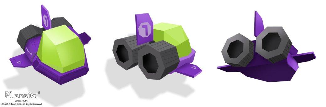 Гость с Kickstarter: Planets³   Канобу - Изображение 4638