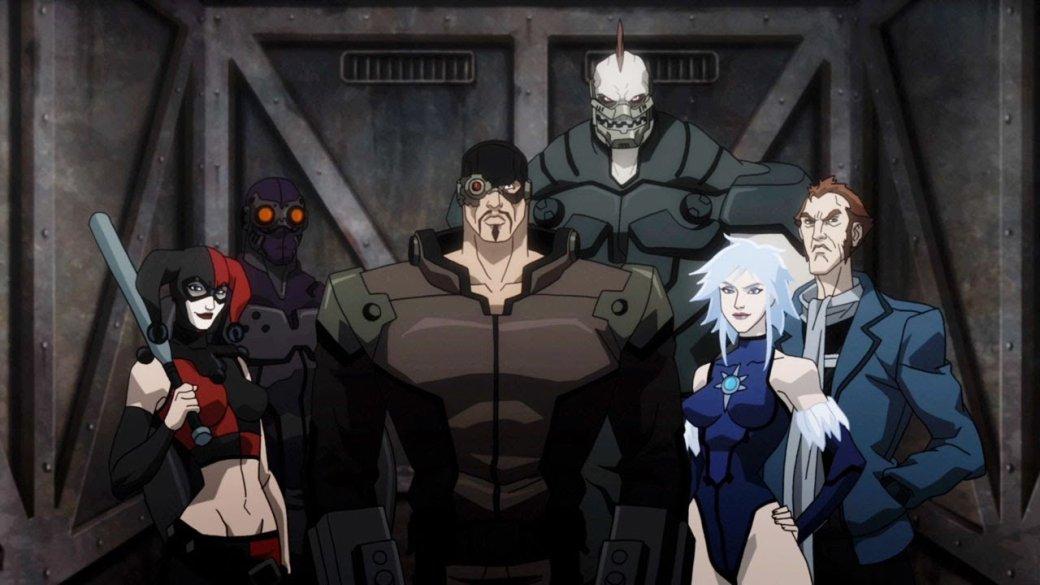 Шедевры анимации DC, о которых вы могли не слышать | Канобу - Изображение 2206
