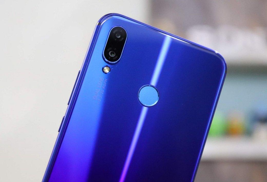 ВРоссии выходит бюджетный смартфон Huawei PSmart 2019   Канобу - Изображение 1