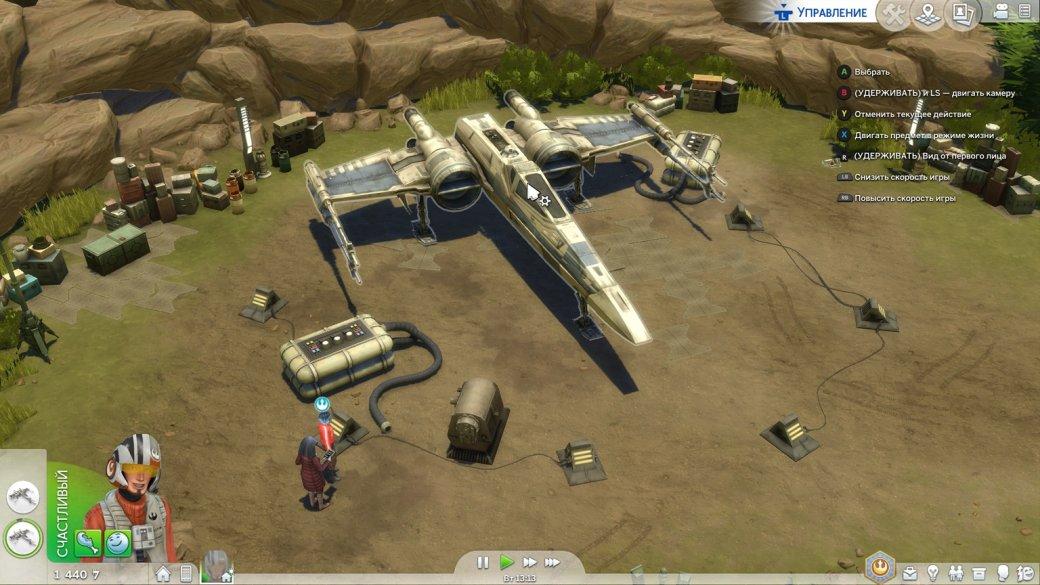 Гайд. Как в«The Sims 4: Путешествие наБатуу» познакомиться сРей, Кайло Реном иВиМоради? | Канобу - Изображение 1143