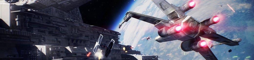Лучшие игры про Звездные войны - список игр по вселенной Star Wars, топ-20 на ПК, PS4, Xbox One | Канобу - Изображение 5