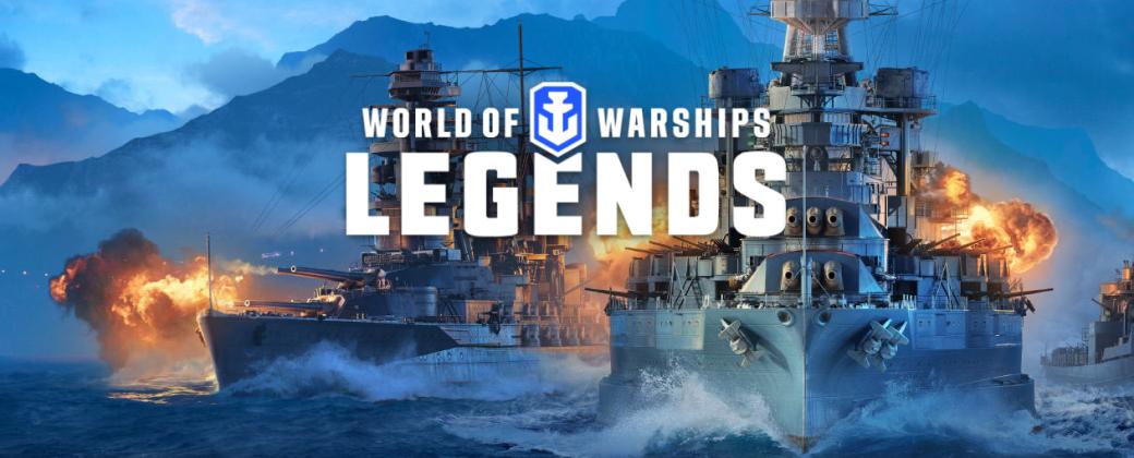 Три года World ofWarships. Что ждет игру вбудущем — подлодки, авианосцы, версия для консолей | Канобу - Изображение 4