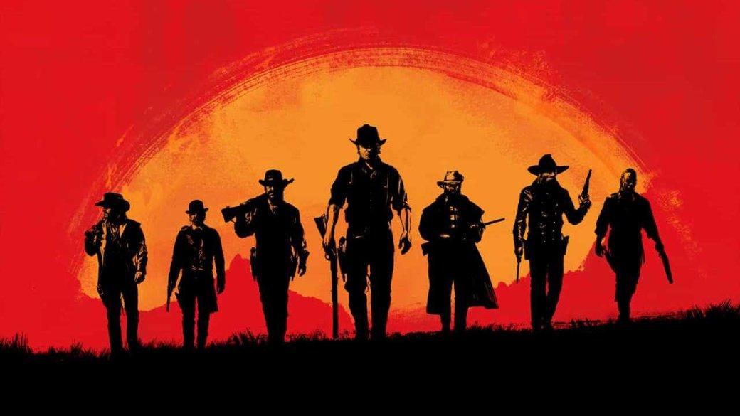 Дикий-дикий Запад в новом трейлере Red Dead Redemption 2. Смотрим скорее! | Канобу - Изображение 11270